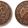 湖南双旗币铜元价值多少?