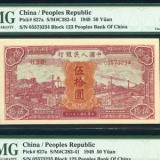 第一套人民币现在市场价是多少?