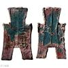 古代铜钱的外圆内方,体现了中国传统文化的哪方面?