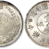 迪化局铸造的银元有哪些