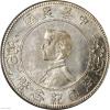有哪些珍稀银元是备受追捧的?