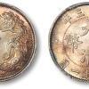 祖传的放了很久的银元,现在怎么出手不吃亏?