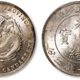 传世的老旧机制币银圆就一定是真品吗?