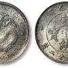 银元宣统元宝湖北价格由哪些因素影响