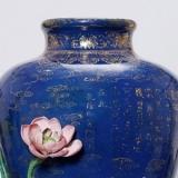 元、明、清霁蓝釉瓷器如何鉴定和区分?