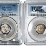 民国开国纪念银币现在值多少钱?