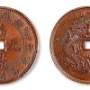 安徽省造的光绪元宝二十文大概多少价格比较合适