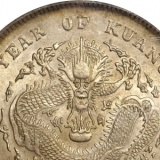 光绪29北洋造银元图片及价格