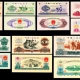 水洗过的纸币有收藏价值吗