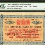 纸币和金属币哪种升值大?
