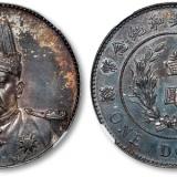 银元价格上涨,收藏乐趣却在远离而去?