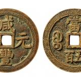 现在公博盒子币很多都是假币吗?
