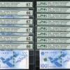 2015年发行的航天纪念钞和纪念币有收藏价值吗?