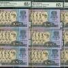 1990年的百元人民币现在值多少钱?