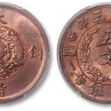 家里有老铜钱,但是不知道价值该怎么办?