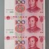 为什么有人说九九版人民币未来十年会升值千倍?