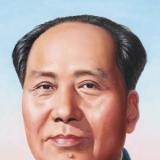文革毛主席像的收藏价值及意义是什么?