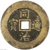 古代纪念币——花钱,成时下收藏市场新宠