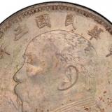 袁大头银元价格一路攀升 其原因究竟是什么?