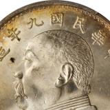 银元价格战略相持阶段行情观察