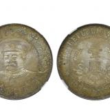 开国银元指的是哪种钱币 它的收藏价值如何