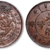 大清铜钱值多少钱