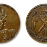 2020年最新版清朝铜钱价格