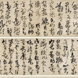 收藏技巧:古字画鉴赏有门道