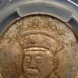 民国铜元值得投资吗?