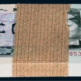 1980年2元纸币有望成明星品种的原因