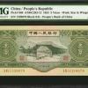 你见过3元纸币吗,现在很值钱吗?