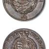 网络上铜元银币拍卖成交价件件上百万,是骗局还是真的?