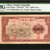 票王牧马图纸币收藏价值高的原因