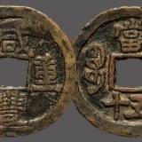 古钱币价格趋势?