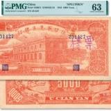 纸币如何保存最好?