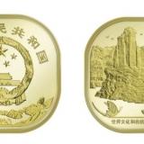 武夷山纪念币会大火吗?