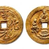 古钱币该怎么出售?