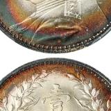 民国三年一元银元怎么鉴定真假?能值多少钱?
