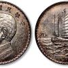 出土老银币无损清洗方法是什么?