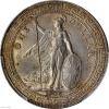 一枚1911年的站洋币,现在什么价格啊?
