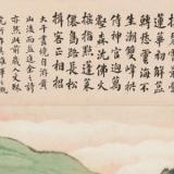 传世量小的名人字画最值得初涉收藏家关注