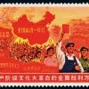 收藏了一二十年的邮票无法变现,该怎么办?