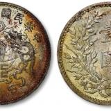 老银元有什么样的包浆才算一眼大开门?