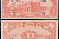 几张民国时期破损的纸币,具有收藏价值吗?
