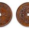 光绪元宝铜币当百文值钱吗?