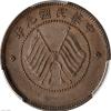普通双旗币到底有没有价值?