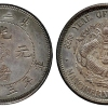 出土老银币无损清洗方法是什么