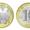 牛年纪念币价格现在是多少?有什么依据么?