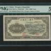 大家都在收藏人民币,以后到底能涨多少?