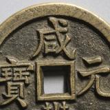 古钱币什么地方出手合适?
